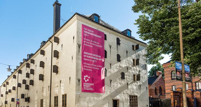 Scenkonstmuseet slår upp portarna 11 februari 2017. Foto: Jonas André
